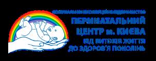 Kyiv Perinatal Center