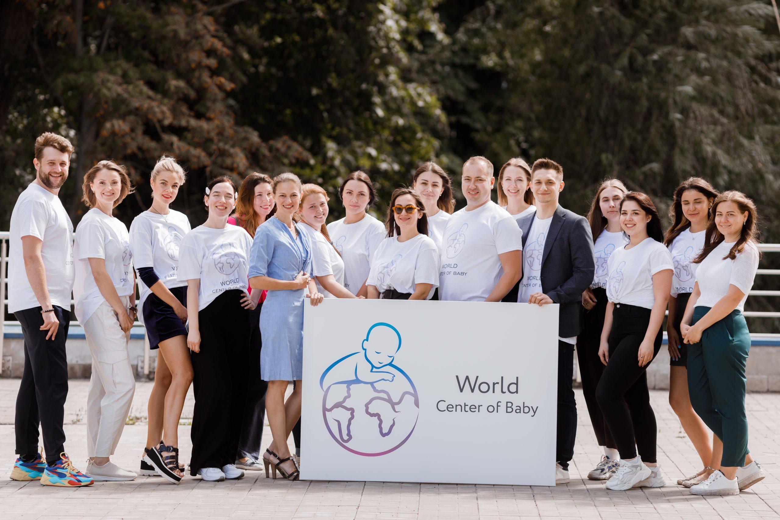 Une agence de maternité de substitution en Ukraine World Center of Baby